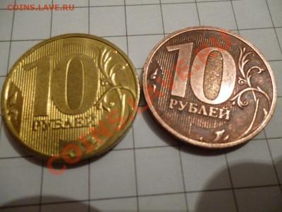 кадрах цвет латуни фото монета уже