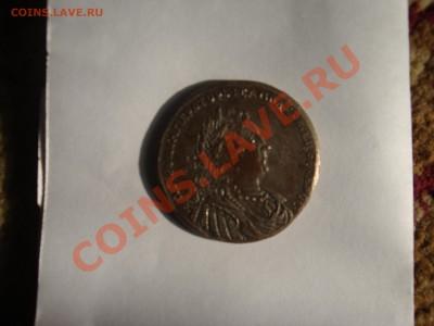 Полтина 1727г - DSC00332