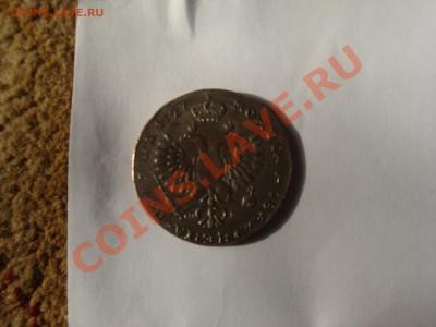 Полтина 1727г - DSC00335