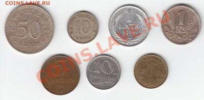 Монеты довоенной Прибалтики. - moneti 1 (2)