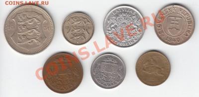 Монеты довоенной Прибалтики. - moneti 2 (2)