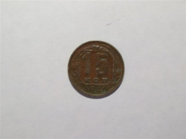 как лучше чистить медно-никелевые монеты? - 100_0193