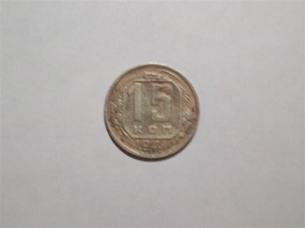 как лучше чистить медно-никелевые монеты? - 100_0194