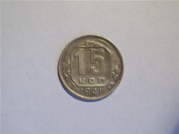 как лучше чистить медно-никелевые монеты? - 100_0198