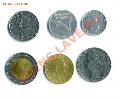 Распродажа иностраных монет (большой выбор по годам) - Копия img785