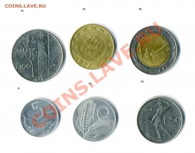 Распродажа иностраных монет (большой выбор по годам) - Копия img786