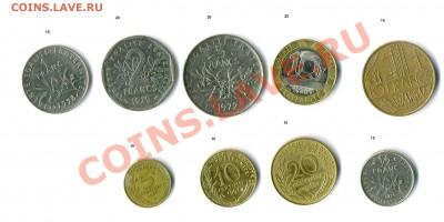 Распродажа иностраных монет (большой выбор по годам) - Копия (2) img786