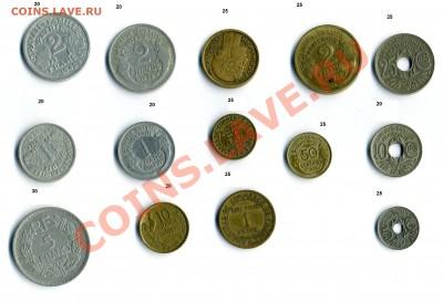 Распродажа иностраных монет (большой выбор по годам) - img805