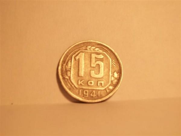 как лучше чистить медно-никелевые монеты? - 100_0200