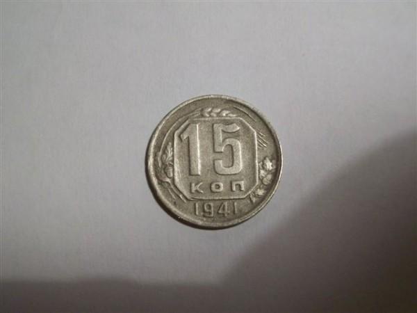 как лучше чистить медно-никелевые монеты? - 100_0201