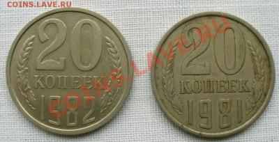 Бракованные монеты - P1150719.JPG