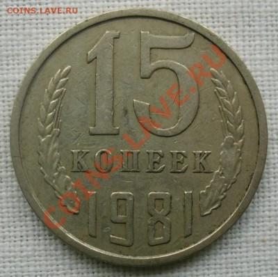 Бракованные монеты - P1150728.JPG
