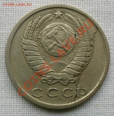 Бракованные монеты - P1150729.JPG