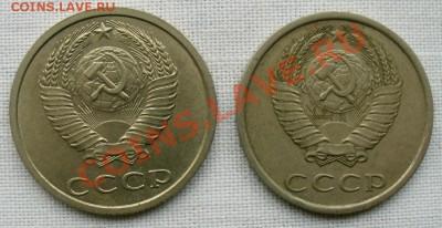 Бракованные монеты - P1150720.JPG
