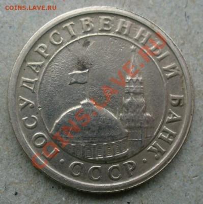 Бракованные монеты - P1150778.JPG