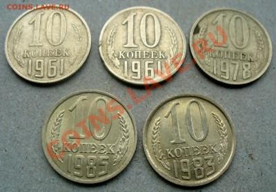 Бракованные монеты - P1150769.JPG