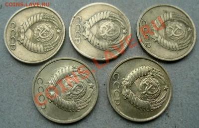 Бракованные монеты - P1150774.JPG