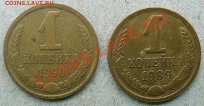 Бракованные монеты - P1150787.JPG