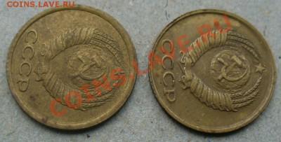 Бракованные монеты - P1150796.JPG