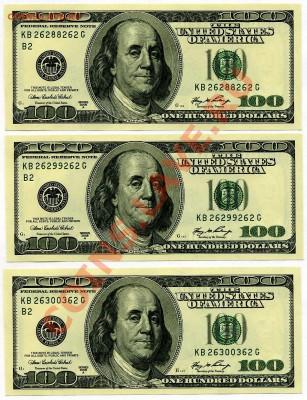 Поиск и показ банкнот с определёнными номерами. - 300$