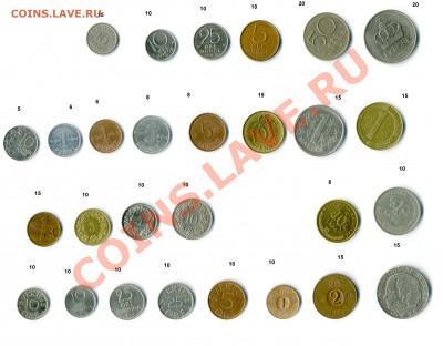 Распродажа иностраных монет (большой выбор по годам) - img822