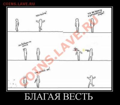 юмор - blagaya vest