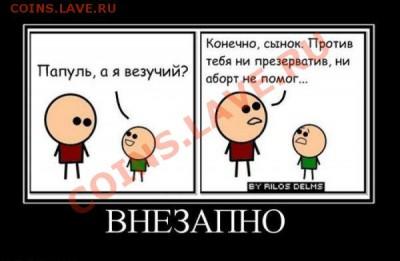 юмор - vezy4iy