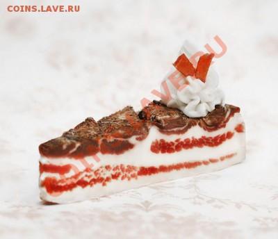 юмор - Тортик для похудания