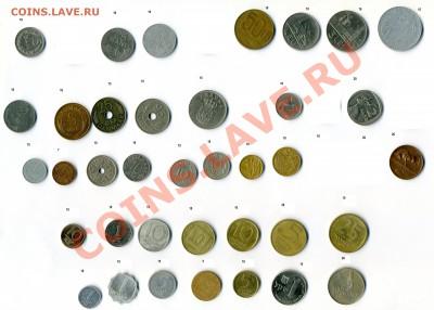 Распродажа иностраных монет (большой выбор по годам) - img831 - копия