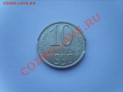 Бракованные монеты - S8302976.JPG