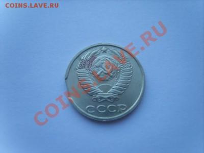 Бракованные монеты - S8302977.JPG