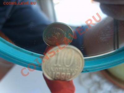 Бракованные монеты - S8302980.JPG