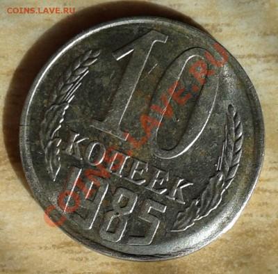 Бракованные монеты - реверс