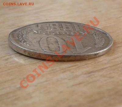 Бракованные монеты - гладкий гурт верх