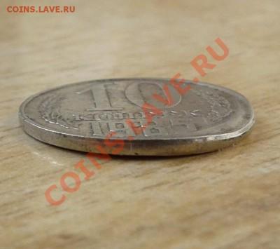 Бракованные монеты - гладкий гурт низ