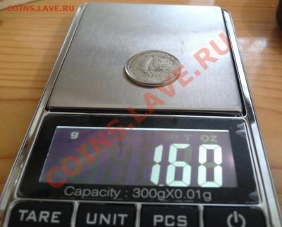 Бракованные монеты - вес