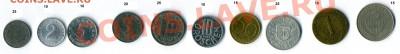 Распродажа иностраных монет (большой выбор по годам) - img840
