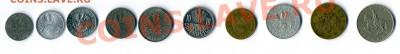 Распродажа иностраных монет (большой выбор по годам) - img841
