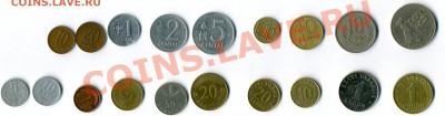 Распродажа иностраных монет (большой выбор по годам) - img842