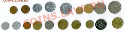 Распродажа иностраных монет (большой выбор по годам) - img843