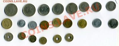 Распродажа иностраных монет (большой выбор по годам) - img851
