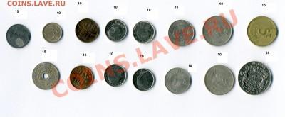 Распродажа иностраных монет (большой выбор по годам) - img846