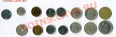Распродажа иностраных монет (большой выбор по годам) - Копия img845