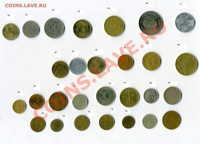 Распродажа иностраных монет (большой выбор по годам) - img852