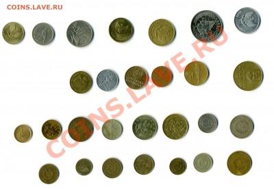 Распродажа иностраных монет (большой выбор по годам) - img853