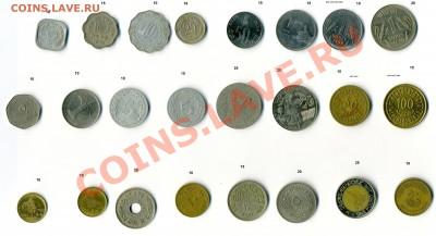 Распродажа иностраных монет (большой выбор по годам) - img854