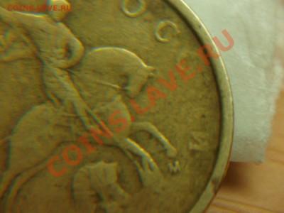 Бракованные монеты - P1141468.JPG