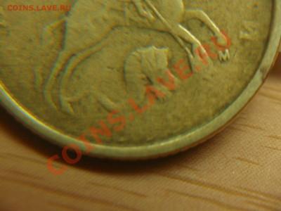 Бракованные монеты - P1141467.JPG