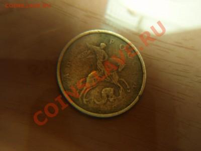 Бракованные монеты - P1141458.JPG