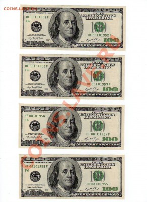 Поиск и показ банкнот с определёнными номерами. - 08.10.1952-55